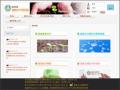 建教合作資訊網