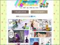 少年法律漫畫網
