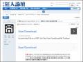 Apache OpenOffice v4.1.1 最新版(免費文書處理軟體)