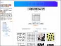 数织 - 在线解谜游戏