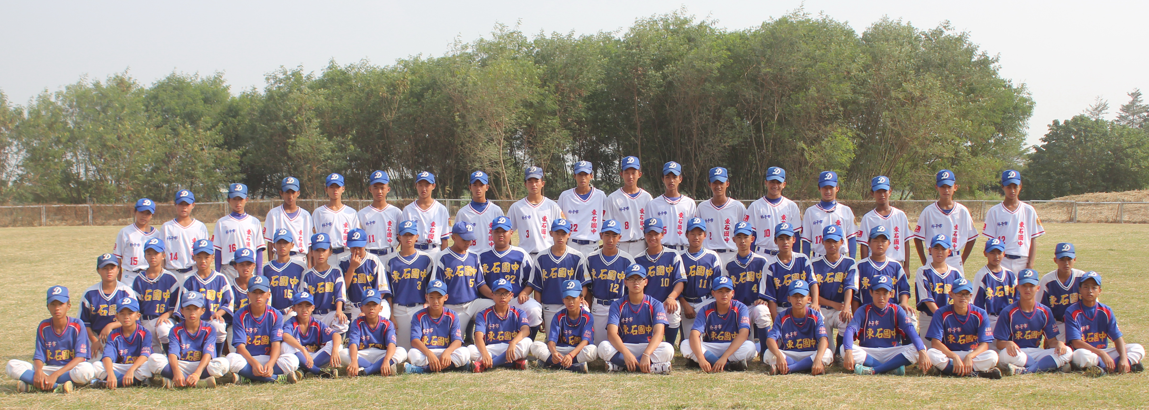http://www.tsjh.cyc.edu.tw/uploads/tadgallery/2014_03_21/23_棒球.jpg
